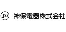 神保電器株式会社
