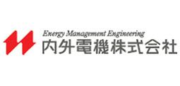 内外電機株式会社
